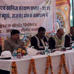 आदित्य सीमेन्ट वक्र्स में निरीक्षण दिवस मनाया गया