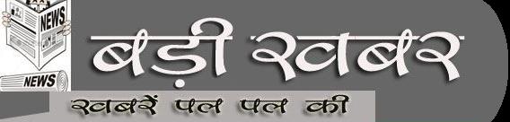 अटल सेवा केन्द्रों के नाम फिर से राजीव गांधी पर होंगे, welcome by ex cm ashok gahlot