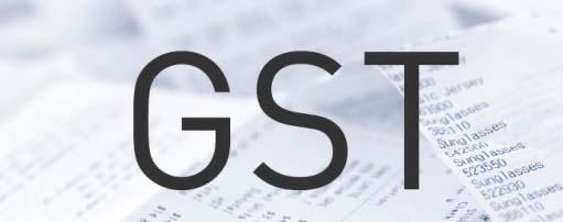 सूचना के अधिकार से जीएसटी खत्म: 54 सर्विसेज और 29 आइटम्स पर जीएसटी दर कम