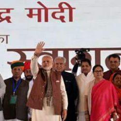 राज्य के इतिहास का स्वर्णिम समय शुरू/देश के हालातों के लिए कांग्रेस जिम्मेदार: मोदी