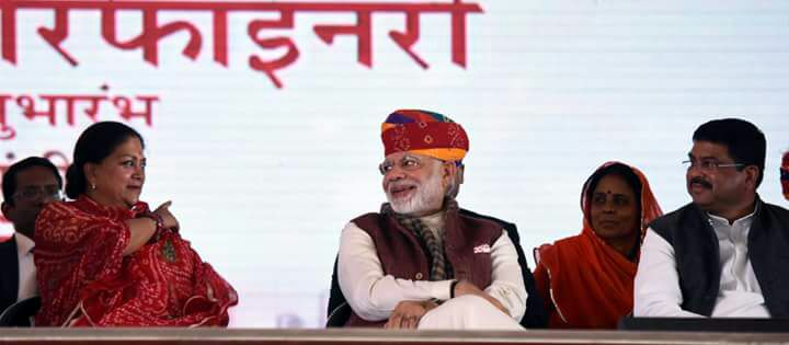Barmer will Bestow Energy to Entire Country - PM,  Refinery is the Biggest win of Rajasthan and Rajasthanis- CM