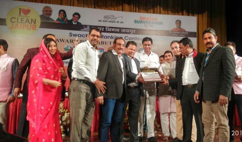 जयपुर शहर का स्वच्छता रैंकिंग कॉम्पीटिशन व पुरस्कार वितरण समारोह