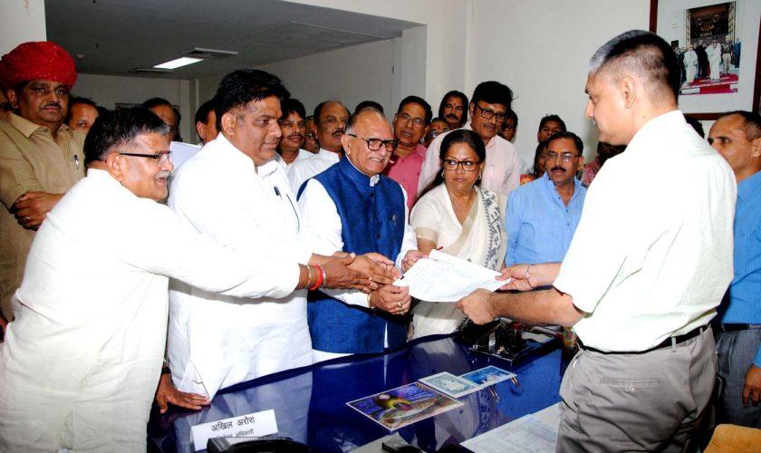 राज्यसभा चुनाव: किरोड़ीलाल मीणा, मदनलाल सैनी और भूपेन्द्र यादव ने पर्चे दाखिल किए, 15 को होगी निर्विरोध निर्वाचन की घोषणा