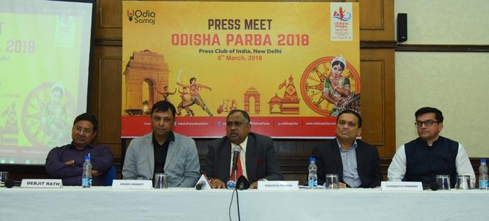 9-11 मार्च तक नई दिल्ली में आयोजित होगा ओडिशा पर्व 2018