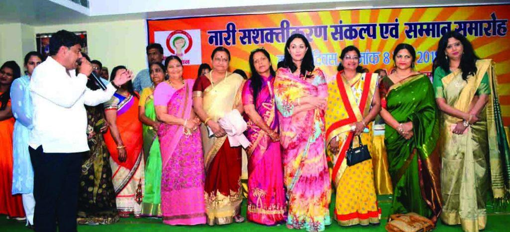 महिला दिवस पर महिलाओं का हुआ सम्मान