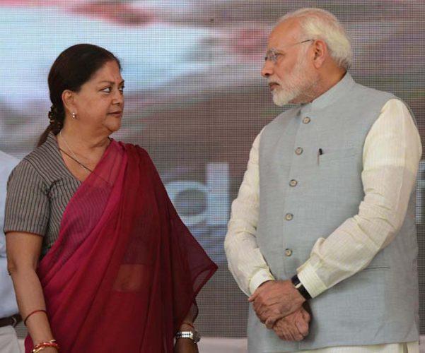 पीएम मोदी झुंझुनूं में: विकास की कलम से राजस्थान में फिर से लिखेंगे जीत का अध्याय-राजे