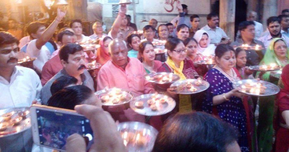 भगवान परशुराम जयन्ती समारोह: 1100 दीपकों से हुई महाआरती