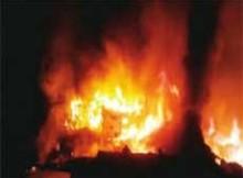 आरक्षण: विरोध में पेट्रोल छिड़क आग लगाई