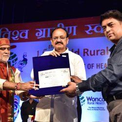 एनएचएम राजस्थान को मिला राष्ट्रीय 'हैल्थ केयर एक्सीलेंस अवॉर्ड