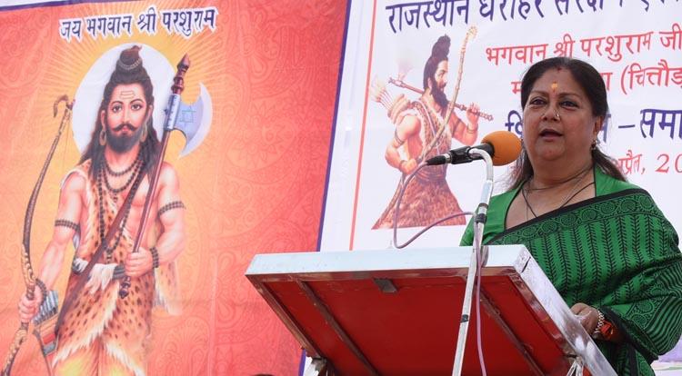 देश के पहले भगवान परशुराम के पैनोरमा का सीएम ने किया शिलान्यास