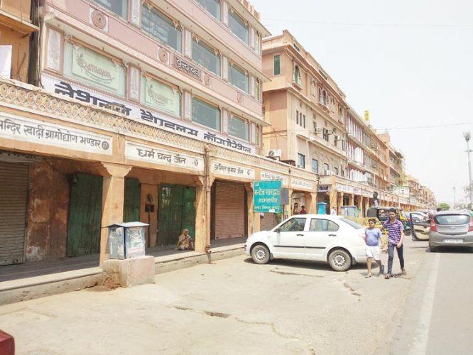 एक आह्वान और हो गया जयपुर बंद