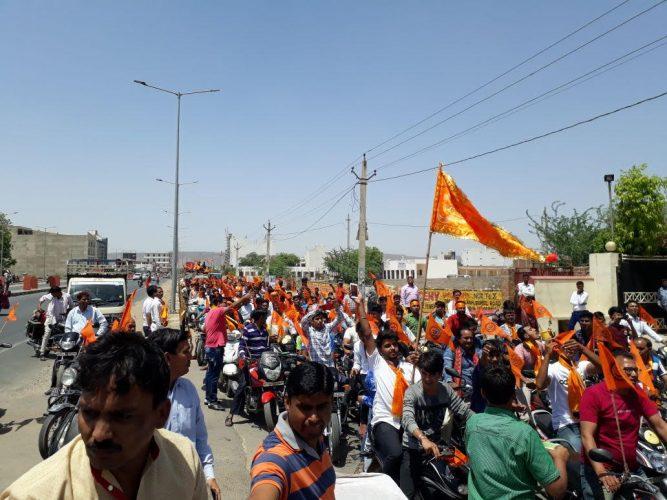 परशुराम शोभायात्रा में बवाल: थानाधिकारी की भगवान परशुराम पर टिप्पणी, पुलिस का आरोप हथियार लेकर आए थे लोग