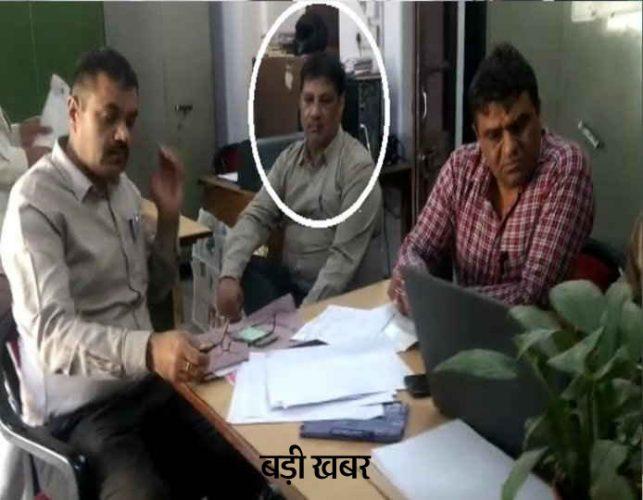 कथक केंद्र का बाबू भी निकला भ्रष्टाचार, आठ हजार रुपए की रिश्वत लेते गिरफ्तार