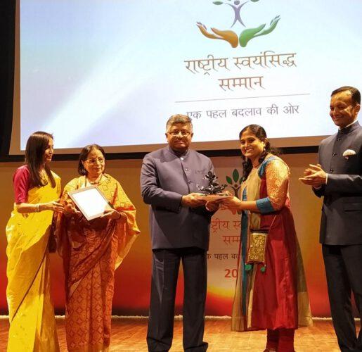 डाॅ.कृति भारती को राष्ट्रीय स्वयंसिद्ध सम्मान से नवाजा