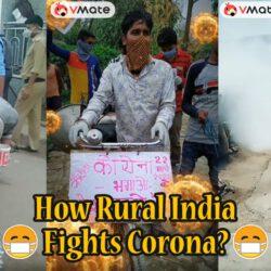 शॉर्ट वीडियो ऍप VMate पर क्रिएटर्स ने दर्शाया ग्रामीण भारत कैसे दे रहा है कोविड-19 /कोरोनावायरस को टक्कार