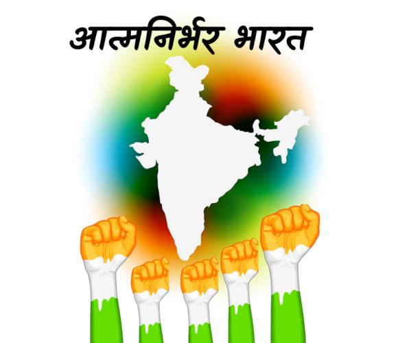 आत्मनिर्भर भारत # बिना हथियार का  युद्ध