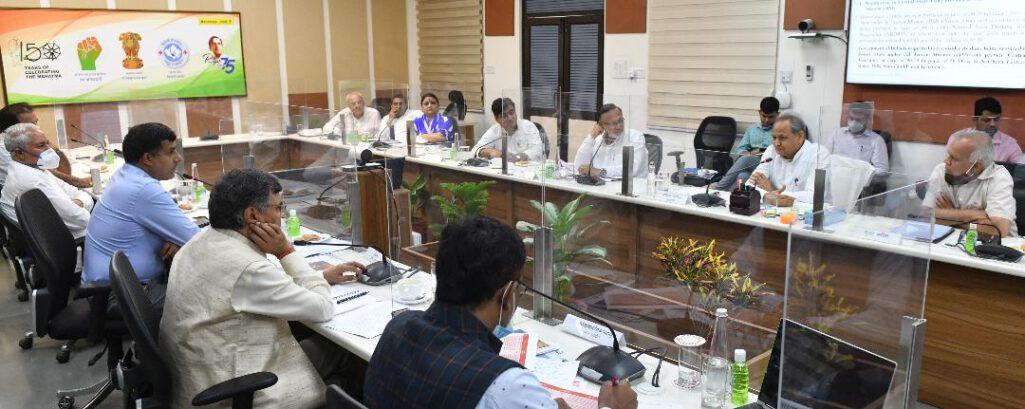 नीति आयोग के साथ मुख्यमंत्री की बैठक: केन्द्र बढ़ाए आर्थिक एवं नीतिगत सहयोग