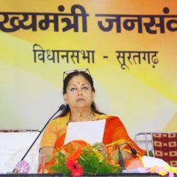 सूरतगढ़ में मुख्यमंत्री जनसवांद: श्रीगंगानगर में 28 मार्च से होगी सरसों खरीद