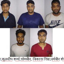 एसओजी की कार्रवाई: मुथुट में डकैती डालने की योजना बनाते 7 गिरफ्तार, 2 पिस्टल बरामद