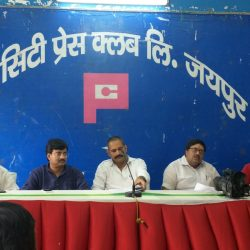 एससी, एसटी एक्ट के प्रावधानों के खिलाफ 4 सितम्बर को रामलीला मैदान में धर्मसभा