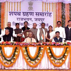 23 मंत्रियों के साथ सरकार, विकास के पथ पर दौडऩे को तैयार