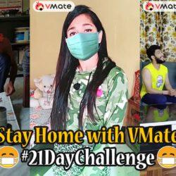 शॉर्ट वीडियो ऐप VMate ने लॉकडाउन के दौरान लोगों को घरों में व्यस्त रहने के लिए #21DaysChallenge लॉन्च किया