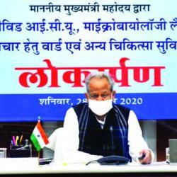 निजी लैब में कोरोना जांच की दर 800 रुपए होगी,  राज्यपाल ने महामारी विधेयक को मंजूरी दी, 2765 नए मामले आए सामने, 19 मौत