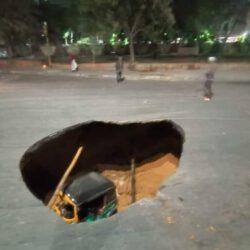 जयपुर के बीचो-बीच चोमू सर्किल धंसी सड़क