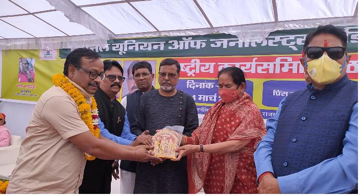 दौसा में जुटे देशभर के पत्रकार -नेशनल यूनियन ऑफ जर्नलिस्ट्स इंडिया का दो दिवसीय अधिवेशन शुरू